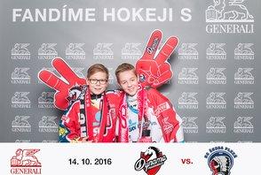 Extraliga HC Dynamo Pardubice – HC Škoda Plzeň