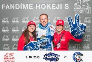 Extraliga HC Kometa Brno – Bílí Tygři Liberec