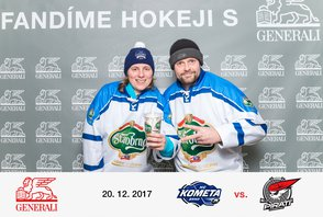 Extraliga HC Kometa Brno - Piráti Chomutov