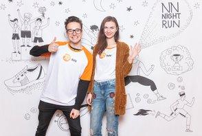 NN Night Run 2019 Ostrava