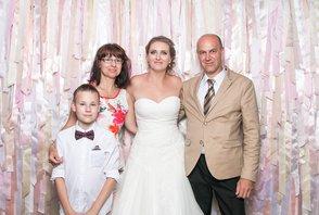 Svatba Šárka a Tomáš